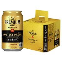 【数量限定】ザ・プレミアム・モルツ マスターズドリーム 350ml4缶 (カジュアルギフト)