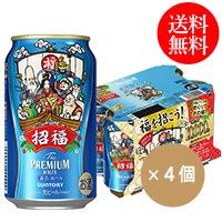 【送料無料・数量限定】ザ・プレミアム・モルツ〈香る〉エール七福神デザイン缶350ml×24缶