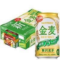 【数量限定】金麦〈糖質75%オフ〉 350ml 24缶(アクマのキムチ金麦鍋付)