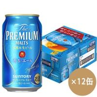 ザ・プレミアム・モルツ〈香る〉エール350ml×12缶