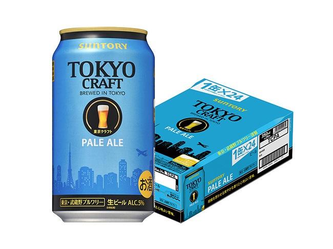 TOKYO CRAFT(東京クラフト)<ペールエール> 350ml×24缶ケース