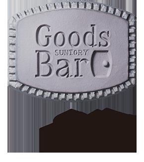 Goods Bar×瓦坐 オリジナル瓦コースター