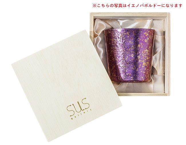 SUS gallery/真空チタンタンブラーM(ゴールド)