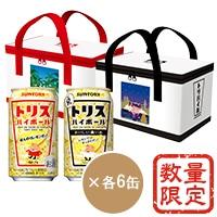 【数量限定】トリスハイボール/トリスハイボール<おいしい濃いめ>350ml×6缶(クーラーバッグ付)
