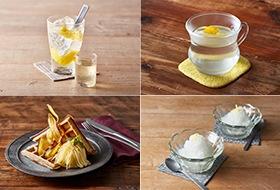 柚子蜜ソーダ、ROKUゆず湯割り、ゆずシャーベット、ゆず風味さつまいもあんのワッフル