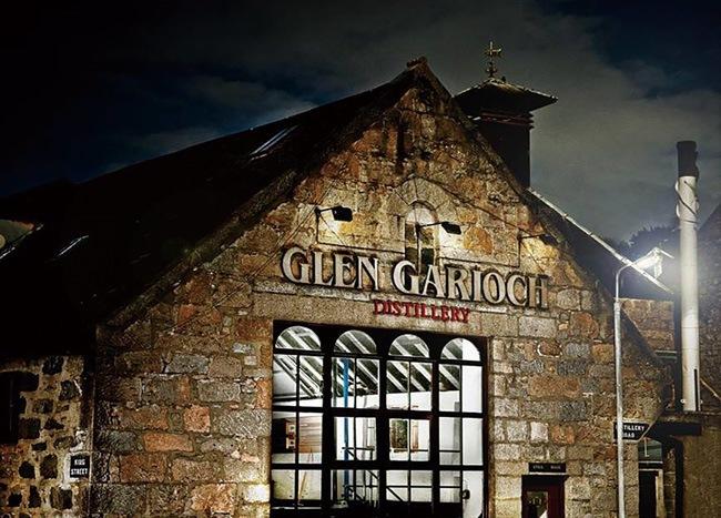 グレンギリー蒸溜所
