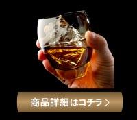 今野 敏 「謎」商品ページ