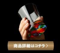 逢坂剛「謎」商品ページ