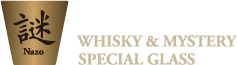 謎 SUNTORY Goods Bar WHISKY & MYSTERY SPECIAL GLASS