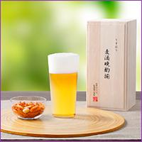 松徳硝子 うすはりタンブラー+柿ピー小鉢セット