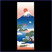 濱文様 絵てぬぐい(富士山と松)