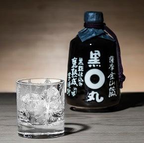 黒丸 薩摩金山蔵