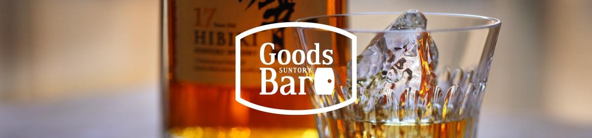 goodsbar