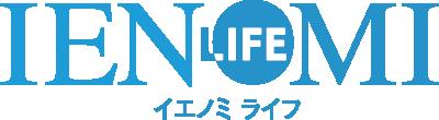 IENOMI LIFE イエノミ ライフ