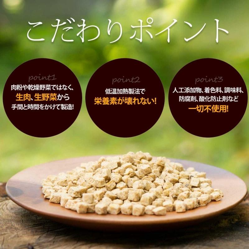 visions オリジナル ドッグフード イー・チキン【鶏肉】[1kg×5袋]   特徴