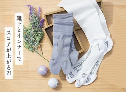 ゴルフ靴下&グッズ