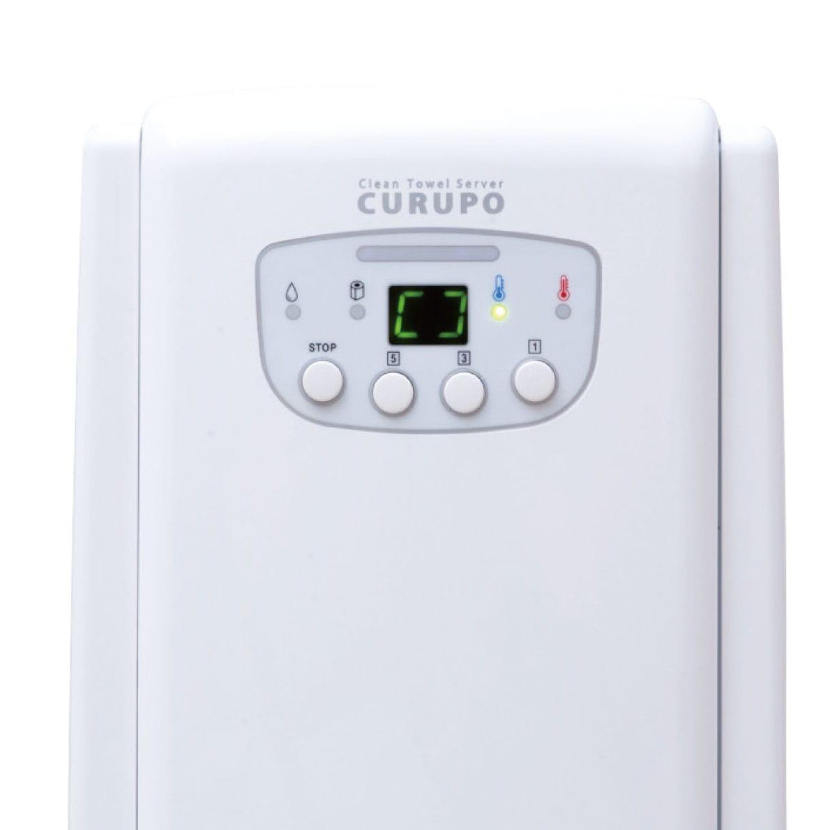 使い捨ておしぼり機「CURUPO」の特徴
