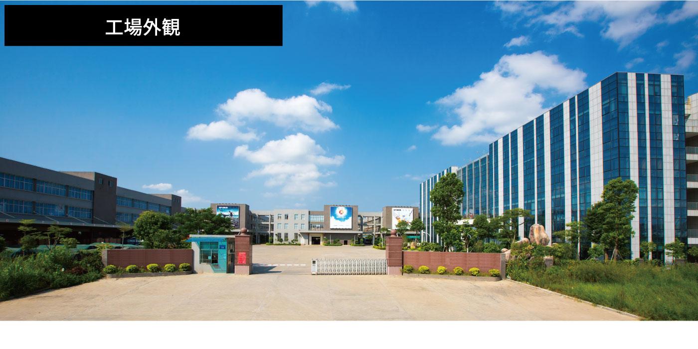 DAIKOUの工場外観