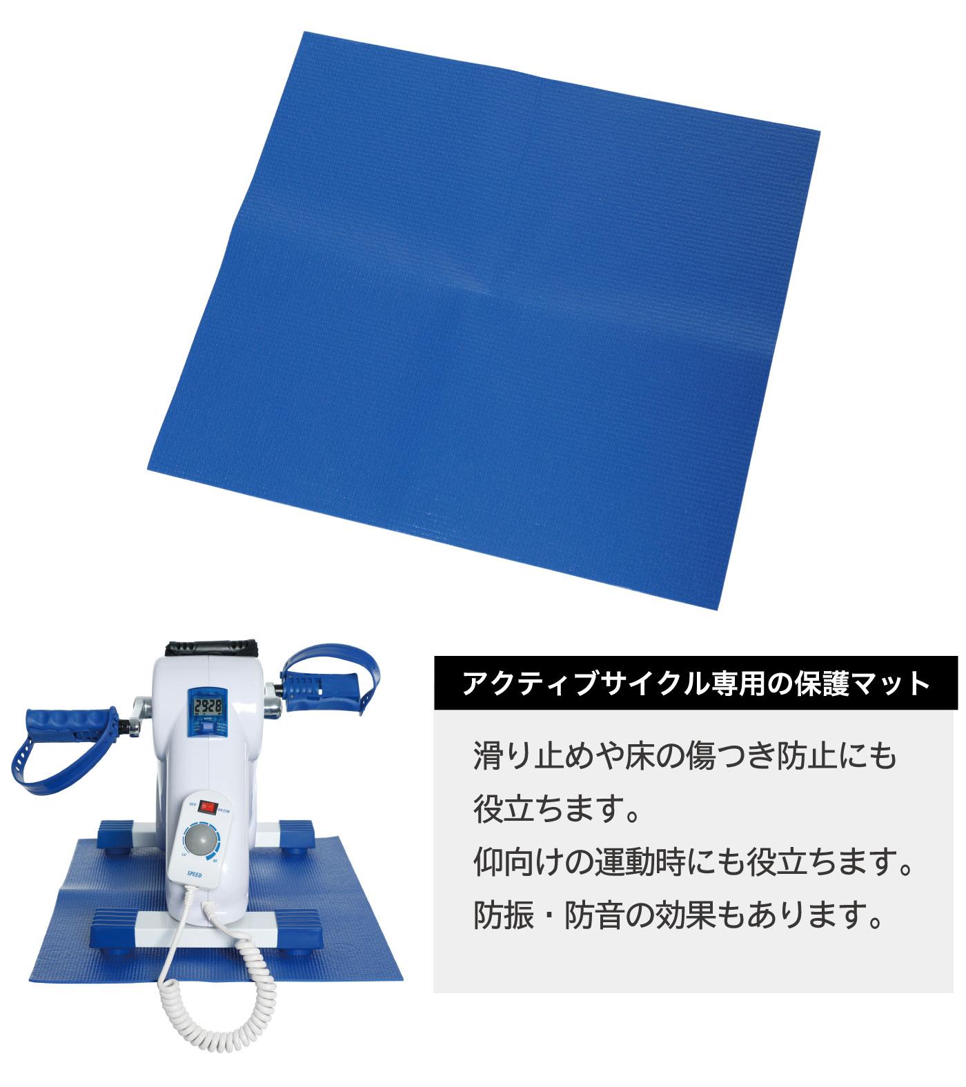 DK-003B専用の床保護マット