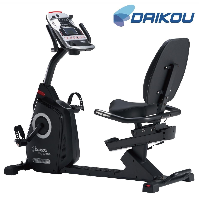 準業務用リカンベントバイクDK-1030A