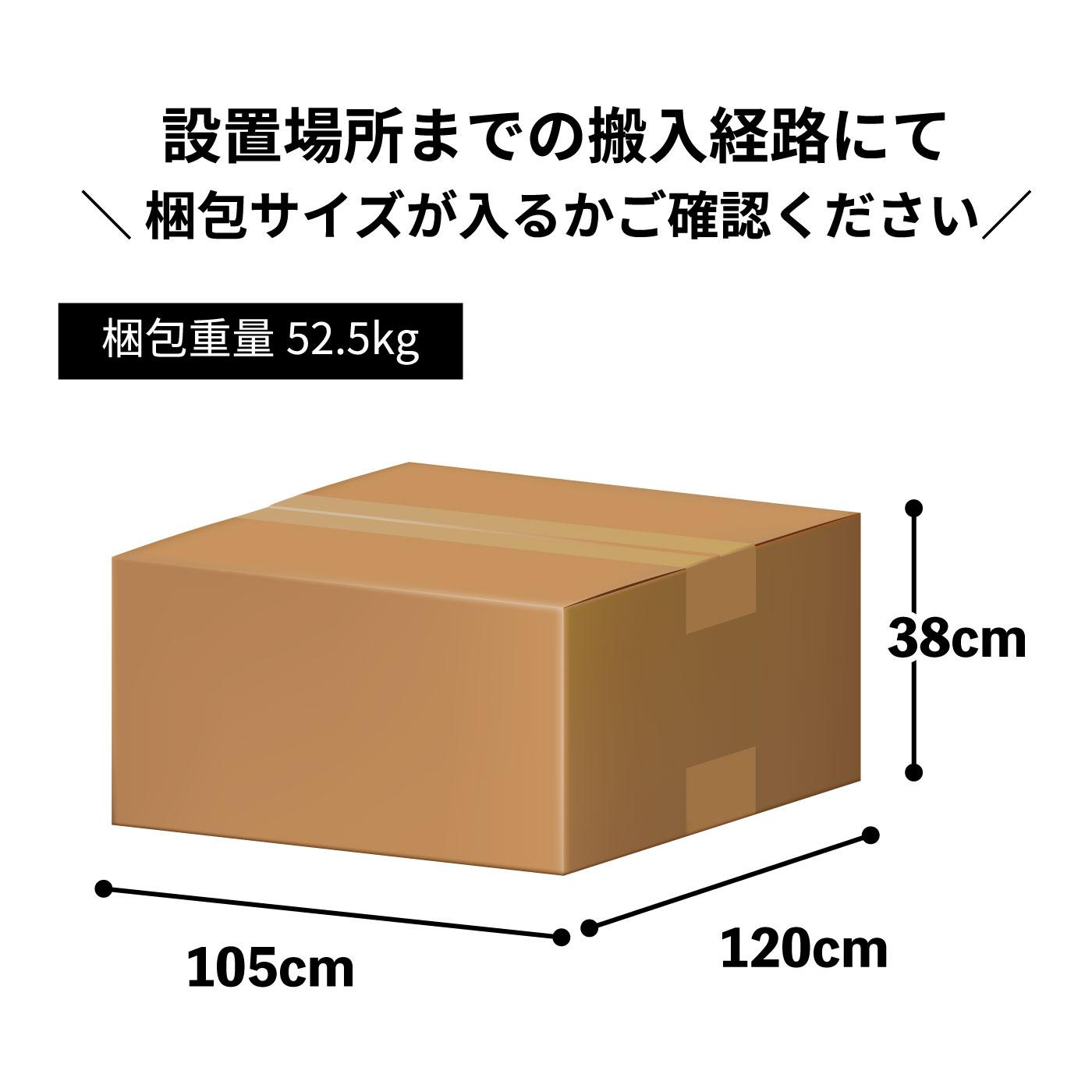 DK-1201の梱包サイズ