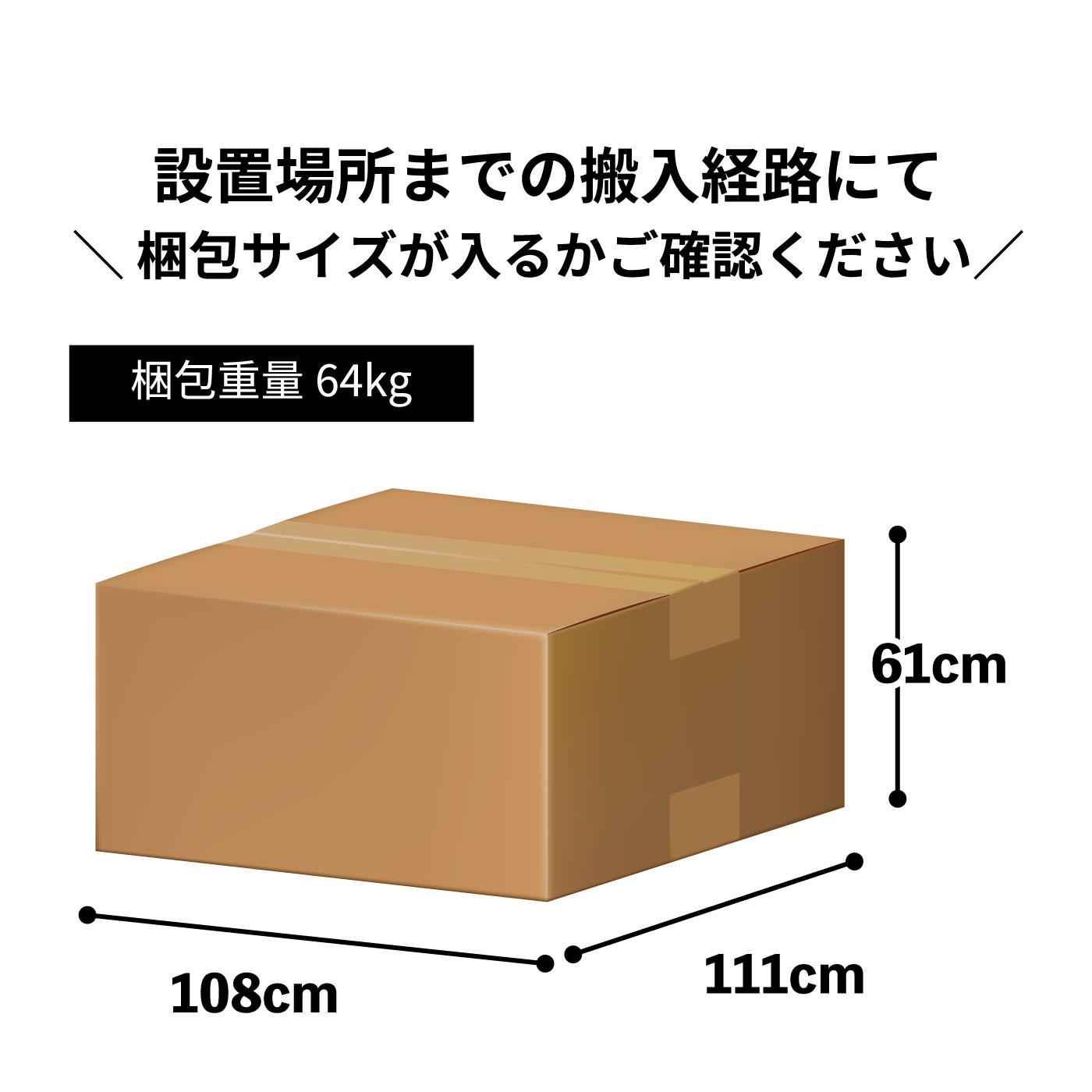 DK-1205の梱包サイズ