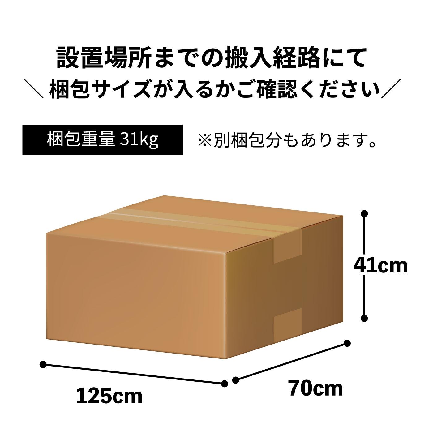DK-1206の梱包サイズ