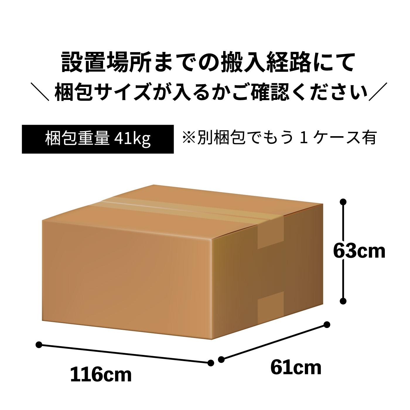DK-1207の梱包サイズ