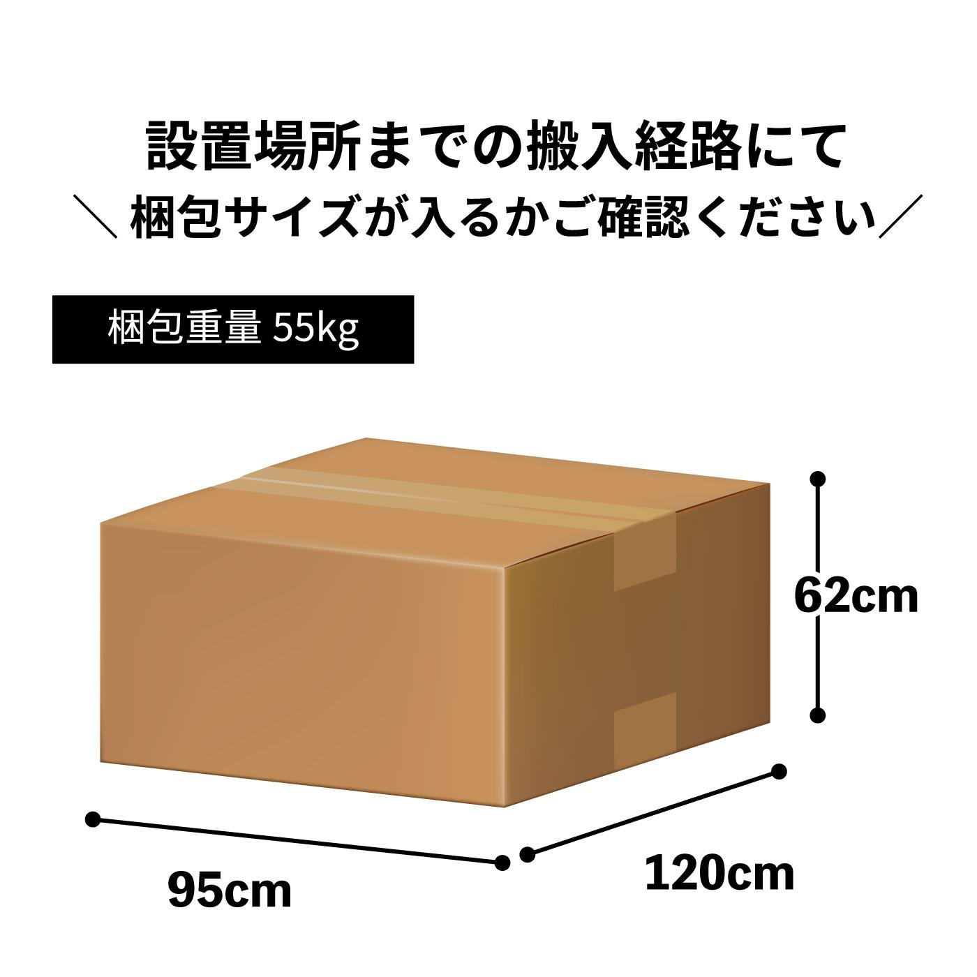 DK-1208の梱包サイズ
