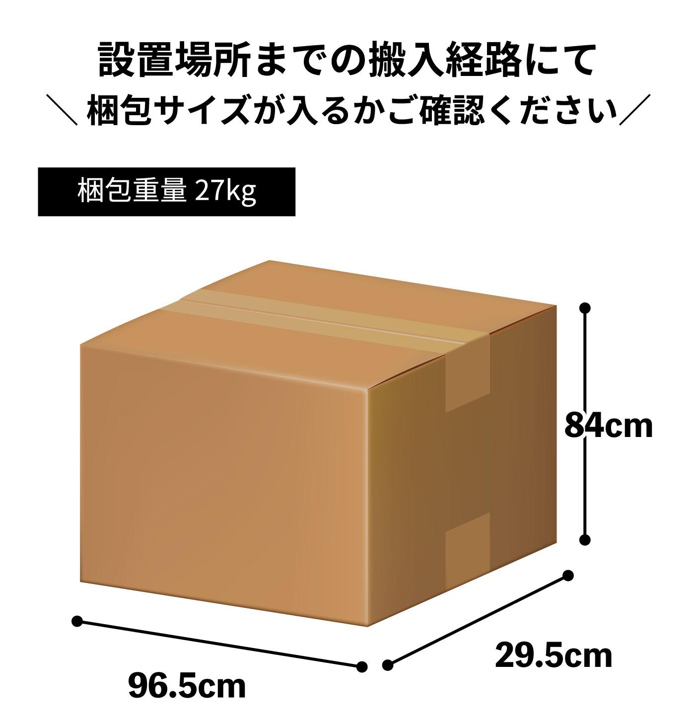 DK-7115の梱包サイズ
