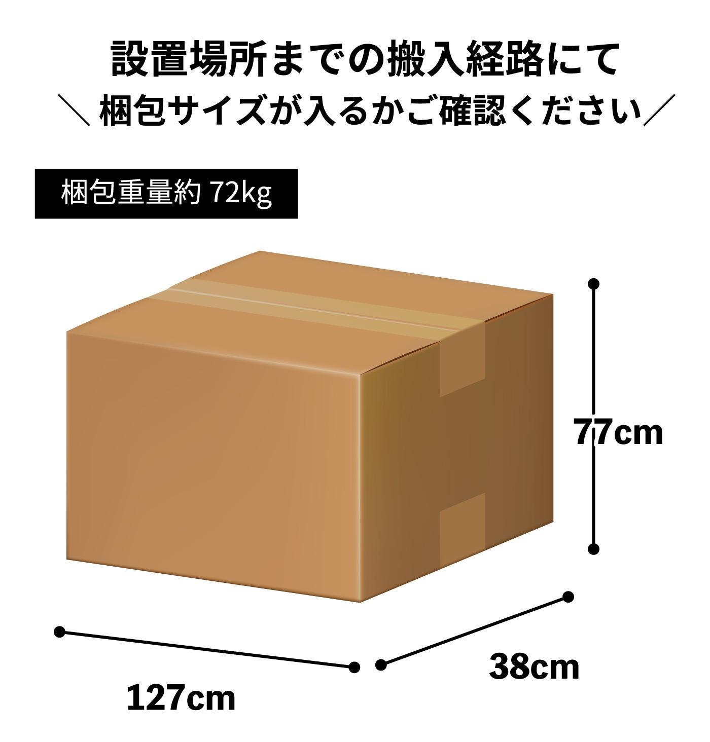 DK-B11の梱包サイズ