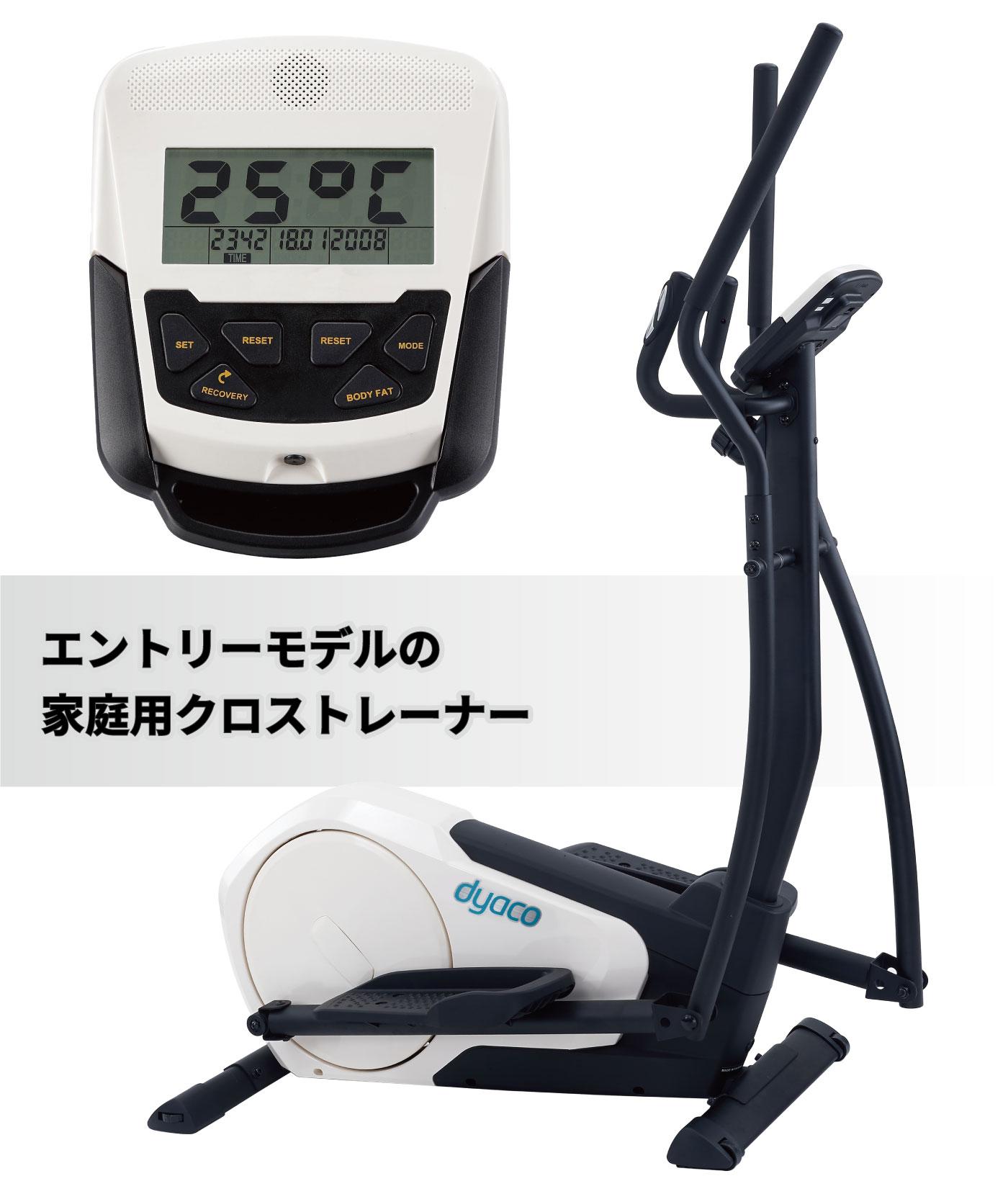 全身運動で効率良くエクササイズ