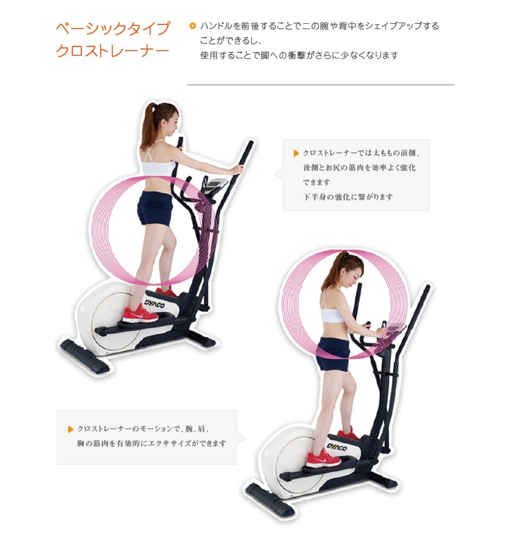 関節に優しい運動