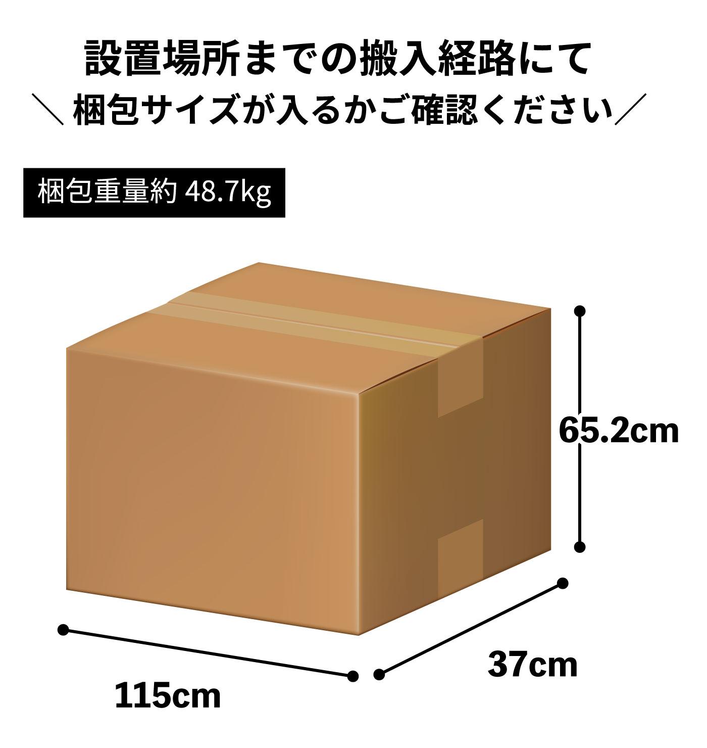 SE155-30の梱包サイズ