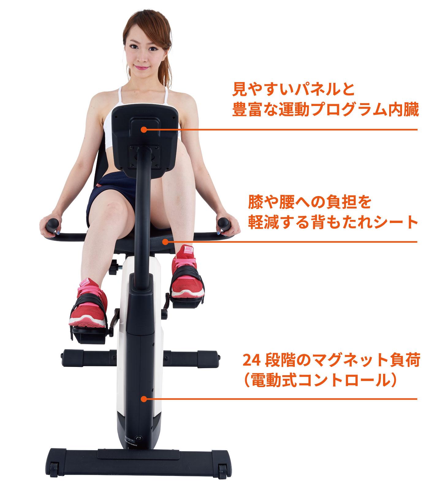 腰への負担を軽減する背もたれシート