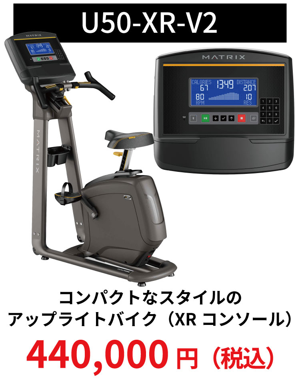 U50-XR