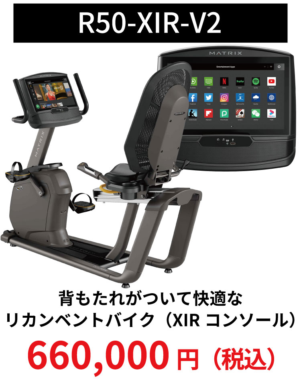 R50-XIR