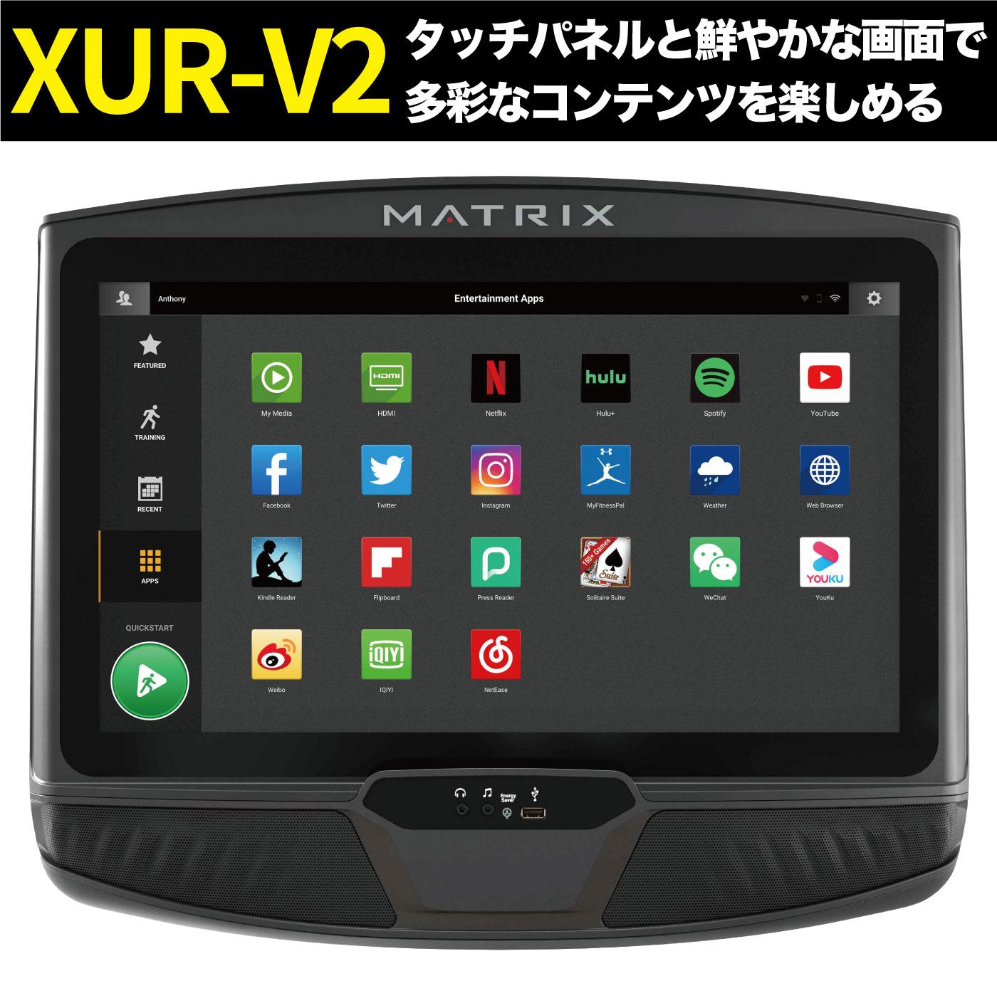 XUR-V2コンソール