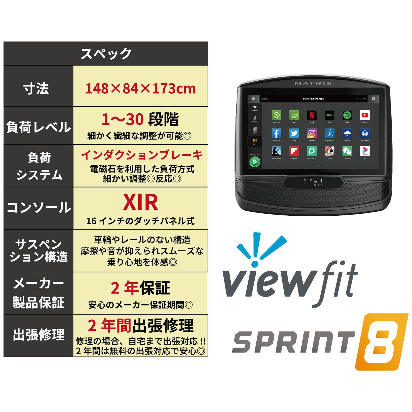 E50-XIR-V2のスペック