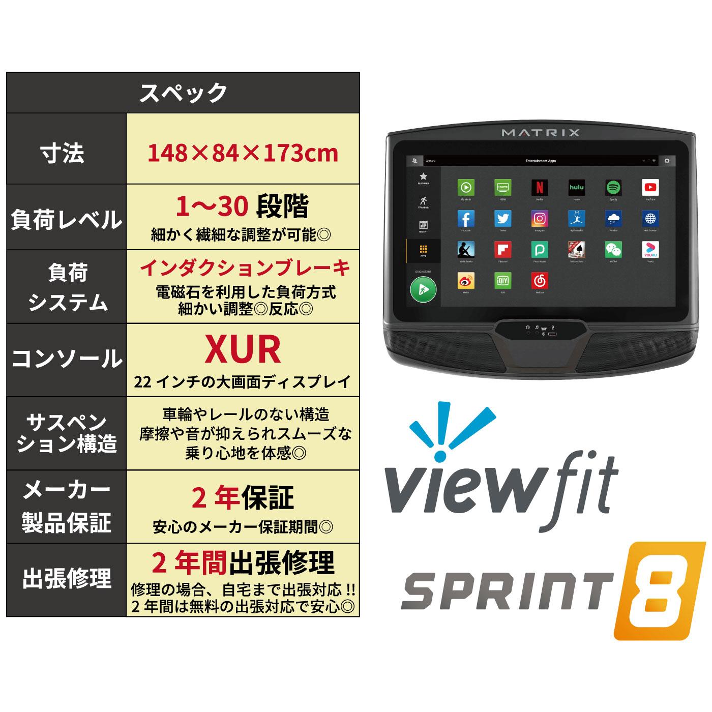 E50-XUR-V2のスペック