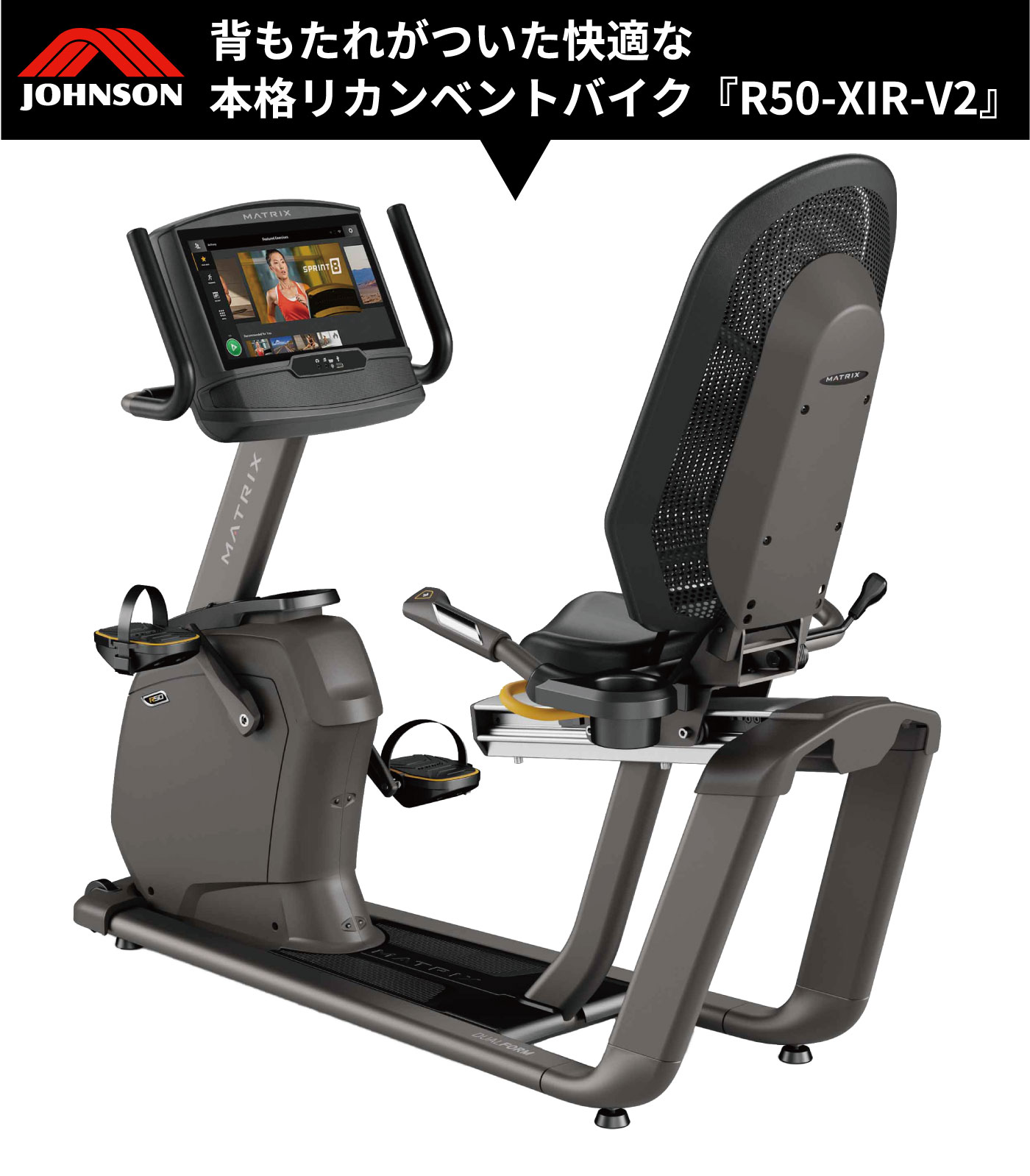 R50-XIR-V2