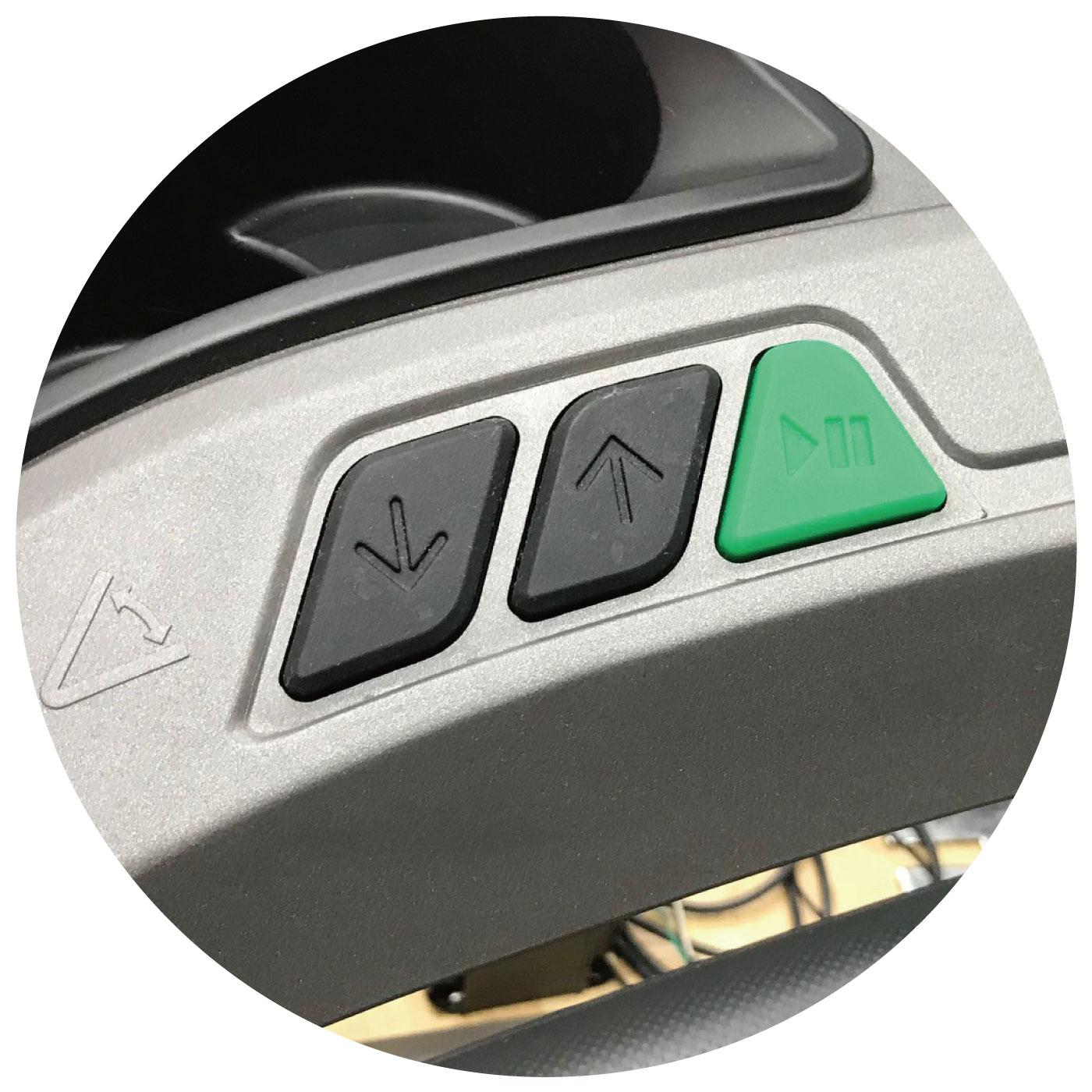 手元の操作ボタン