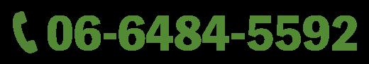 06-6484-5592