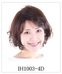 IH1003-4D