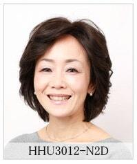 HHU3012-N2