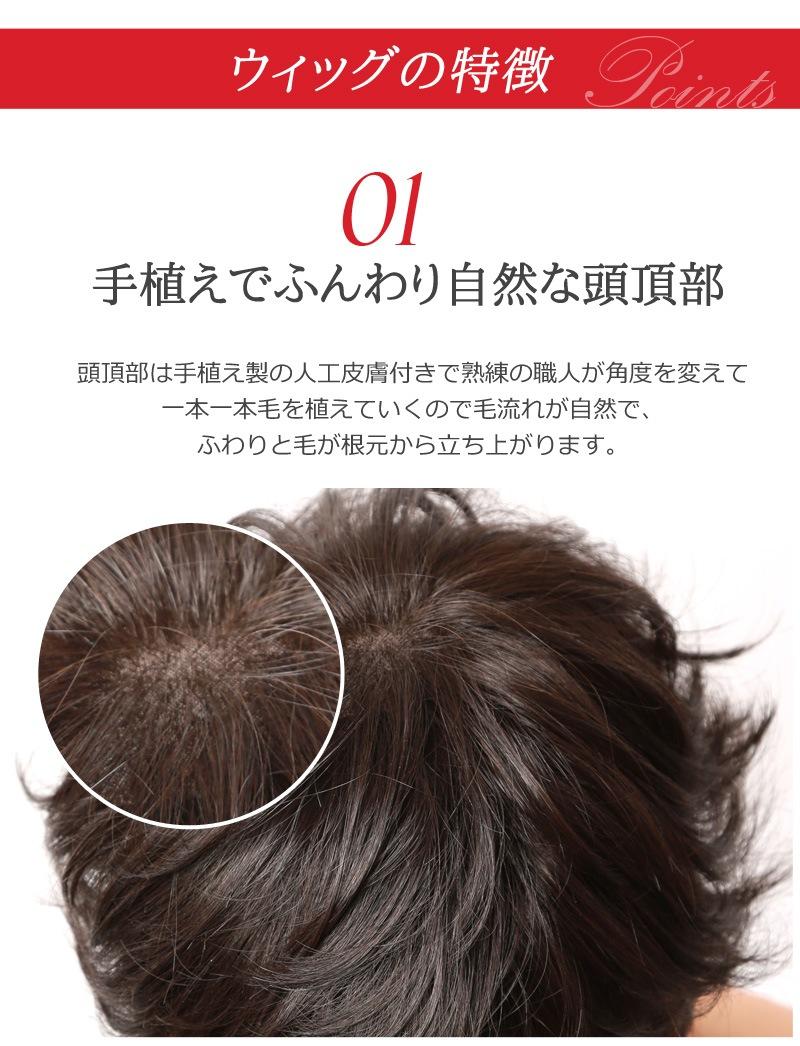 通気性抜群。総手植えだから毛流れも自然で、ふんわりと根元から毛が立ちあがります。