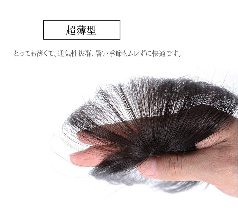 私元気BHAB710人毛部分ウィッグ着用の正面から見たモデル
