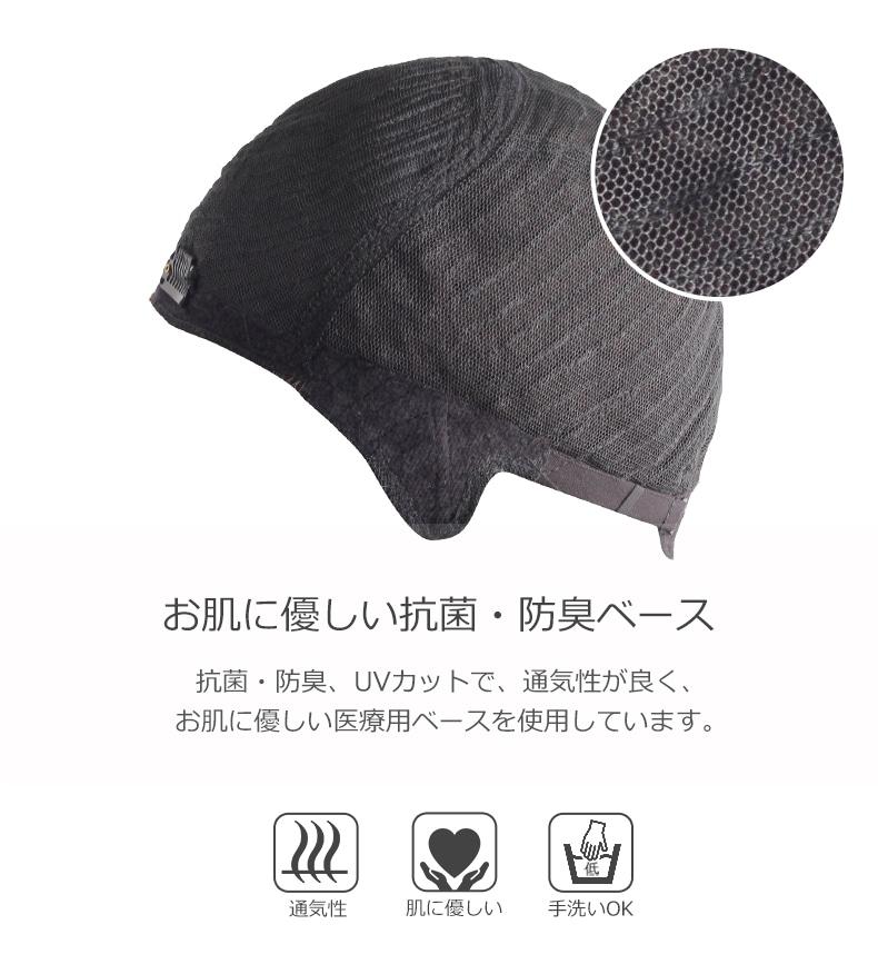 私元気IU1001P-N2ヘアスタイル説明、ラフエレガントショート 清潔感たっぷりの大人のショートスタイルです。程よい長さでどなたでも似合うヘアスタイルです。