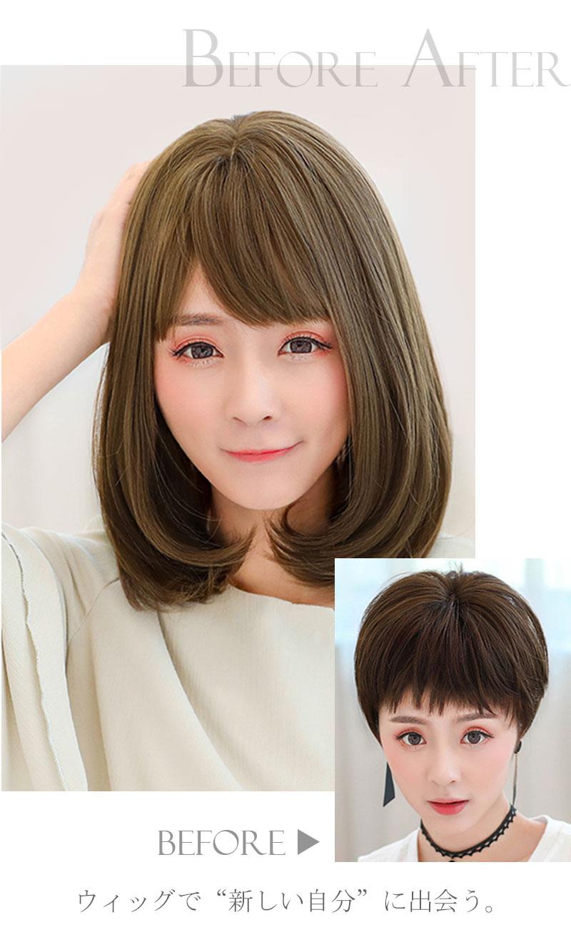 ミディアムウィッグのモデル画像2_m0020_m