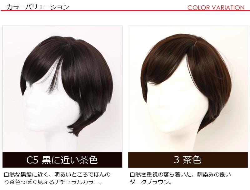 日本人美容師によるデザイン・カット♪私元気のショートウィッグ